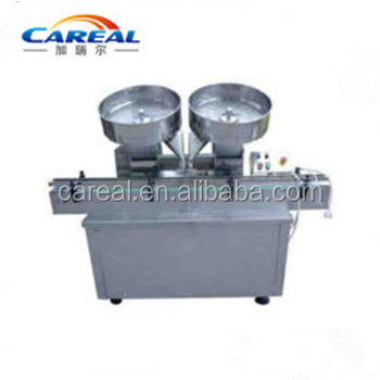 Auto Low Noise Capsule Counting Machine