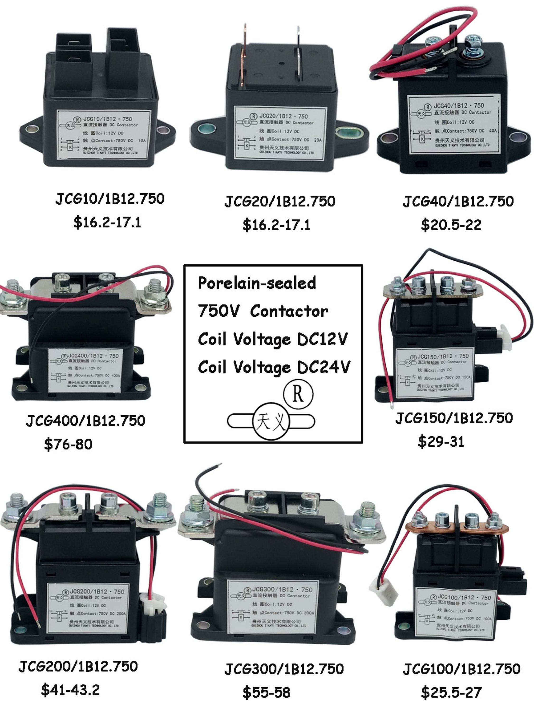 Tianyi Czj-1000s High Rated Current 1000amp 30v Single Pole Dc Magnetic  Latching Contactor - Buy Magnetic Contactor,High Rated Current 1000a 30v Dc