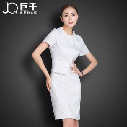 latest dress designs ladies suits 2014 ladies office skirt