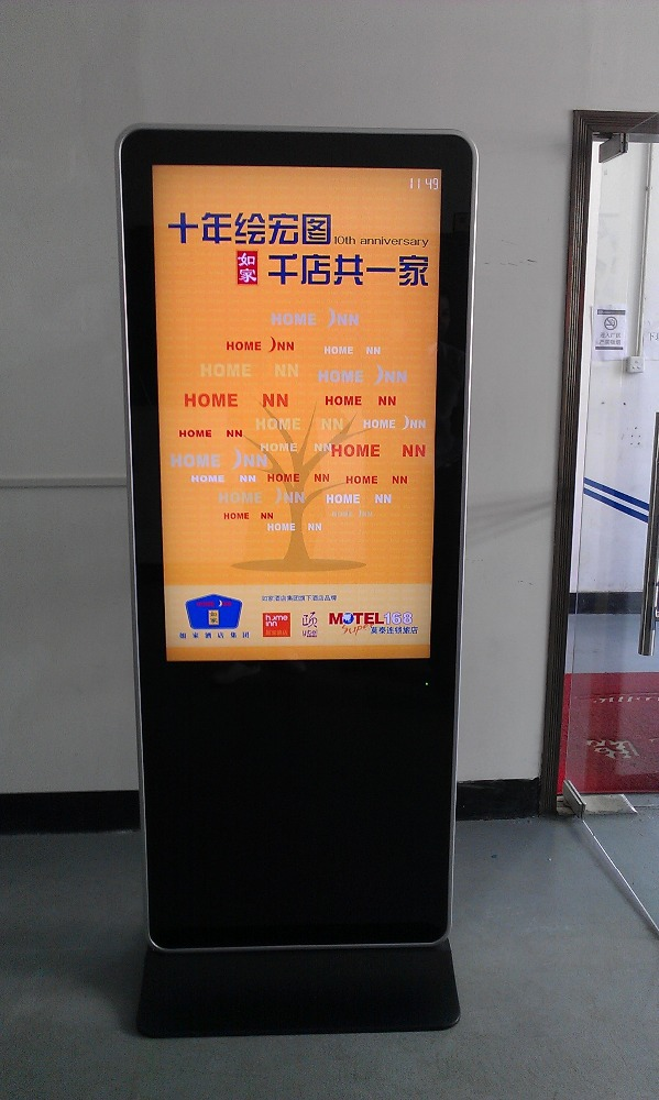 32 inch infrared indoor lcd advertising floor stand kiosk