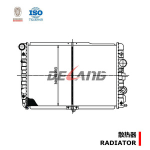 Pa66 gf30 aluminum radiator manufacture for VW GOL with OE 77121251F (DL-B230)
