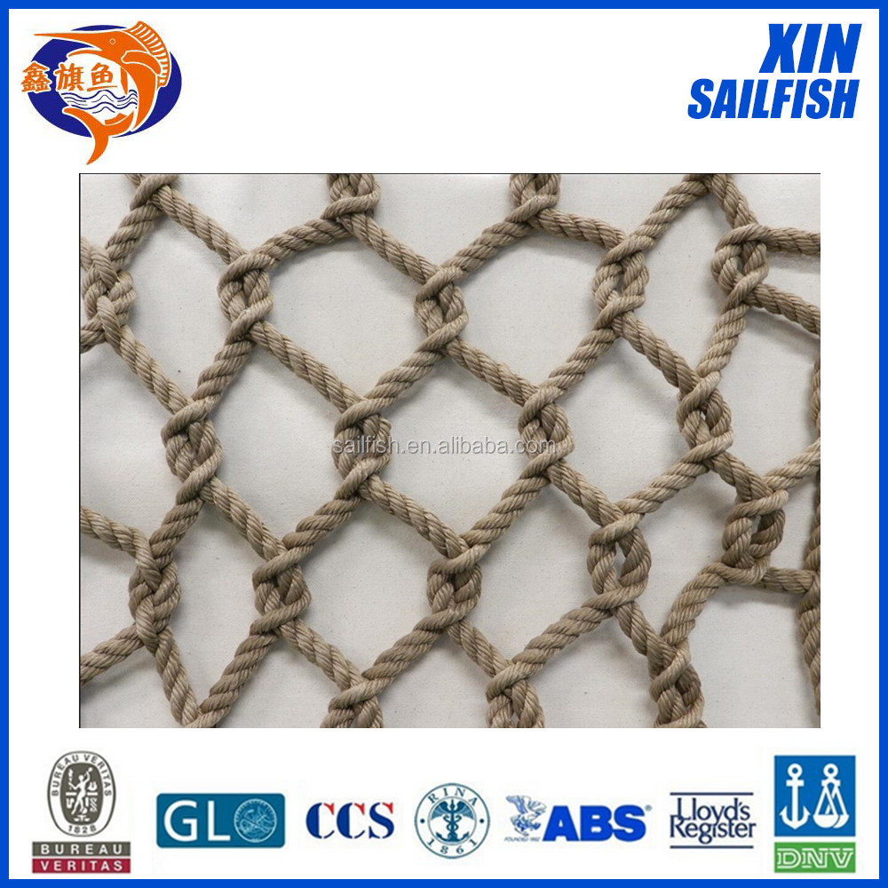 China Manufacturer / knotless nylon net/rope cargo net/used cargo net/xinsailfish