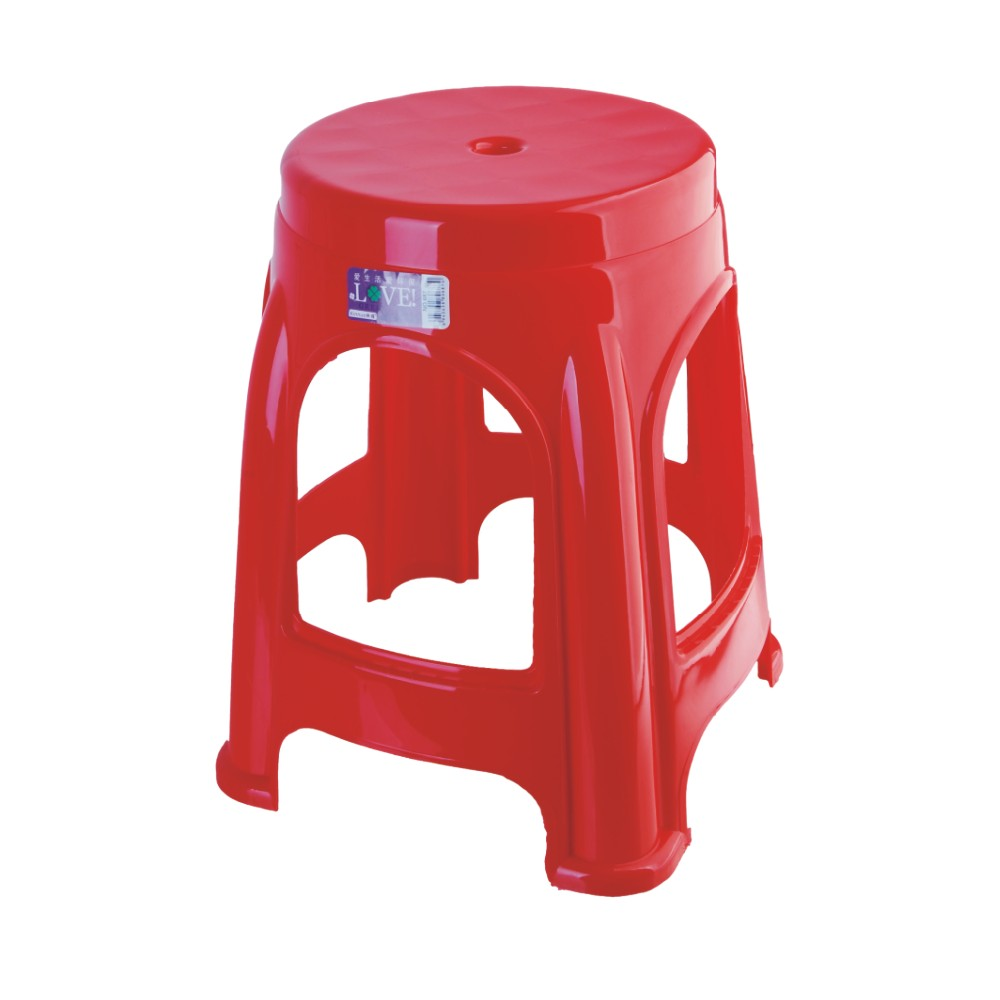 Cheap plastic stacking stools small plastic stools plastic folding stool  sc 1 st  Alibaba & Cheap Plastic Stacking Stools Small Plastic Stools Plastic Folding ... islam-shia.org