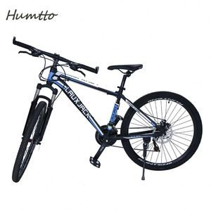 MTB Running Bike Balance Mountain Bike