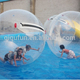 2013 newest inflatable water ball / water balloon / aqua ball