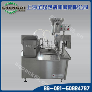 Shanghai Factory Machines Automatic Oral Liquid Filler and Capper