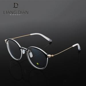 d8ca884bee7 Tr90 Metal Eyeglasses Frames