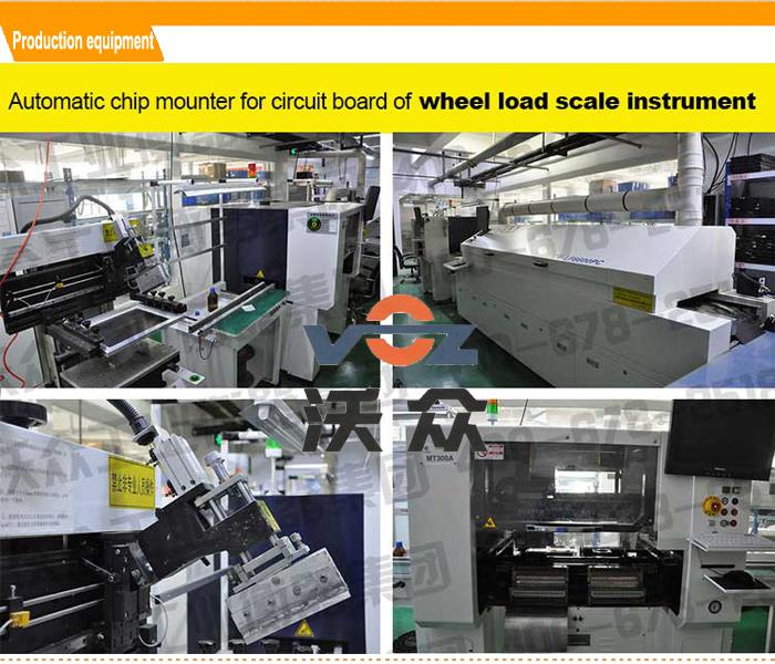 productionequipment.jpg