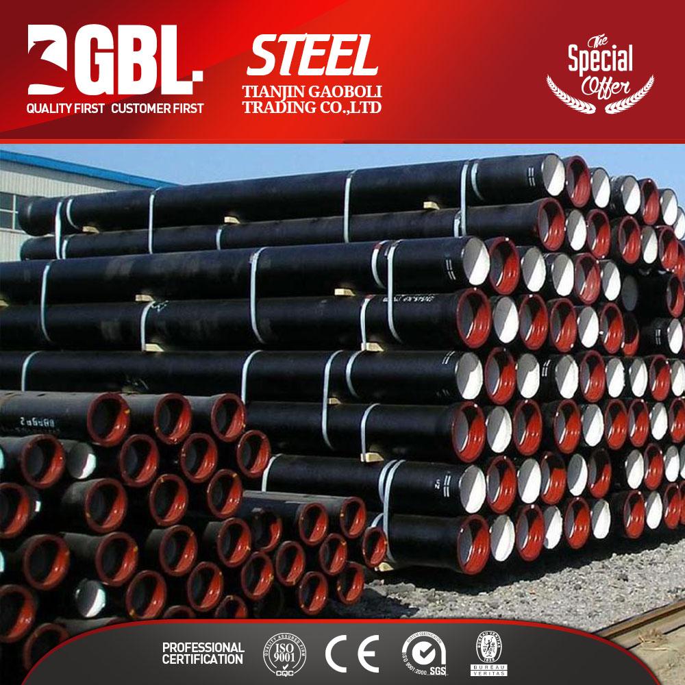 China Supplier Iso2531 C40 100mm K9 Kubota Ductile Iron Pipes ...