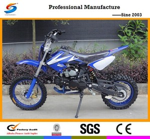 Hot Sell Orion 110cc Dirt Bike / 125cc Dirt Bike for Adults DB012