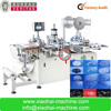 HAS VIDEO paper coffee cup and plastic cup lid forming machine for dome lid,flat lid with cross