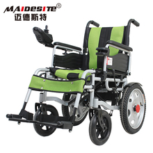 cheap price disbaled use electric power wheelchair for handicap