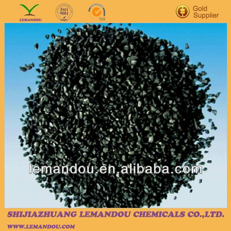 Activated Carbon Canisters / Gold Recovery Coconut Shell Activated ...