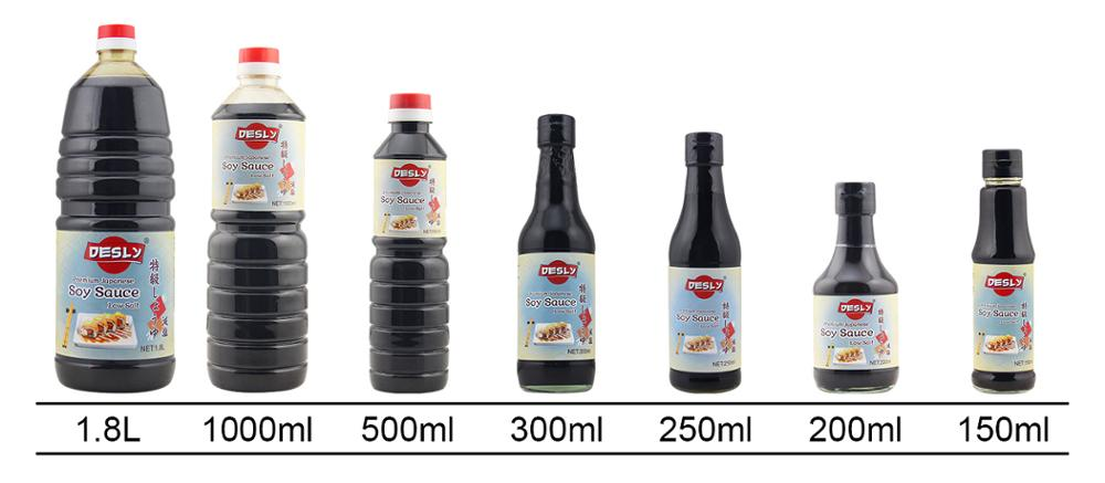 Premium Light Soy Sauce less salt 500ml
