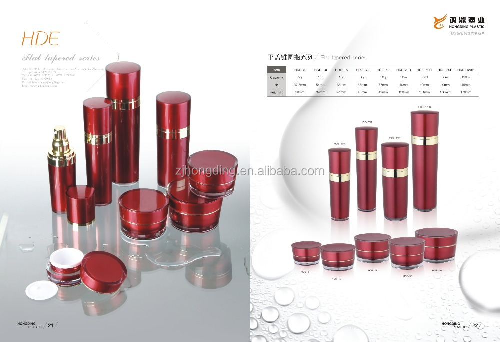 Luxury acrylic cream cosmetic <strong>bottle</strong>, pump, high quality purple <strong>bottle</strong> cosmetic