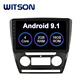 WITSON ANDROID 9.1 CAR DVD PLAYER For SKODA SUPERB 2010-2014 2G RAM 16G Flash Car GPS Multimedia