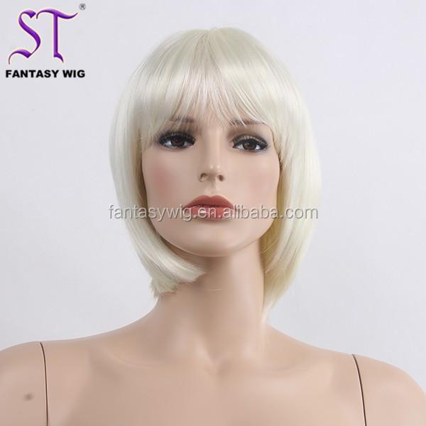 12\' Short Blonde Straight Heat Resistant