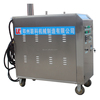 Factory Direct Supplier Automatic Steam Car Wash Machine Price
