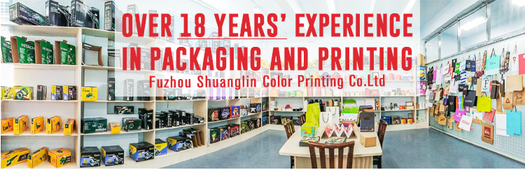 PBXSL1724 color printing of paper packaging box