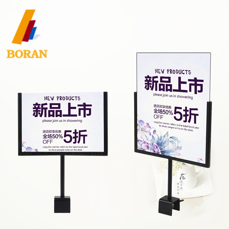 Factory Wholesale Diy Metal Table Top A1 Poster Display Stand - Buy Poster  Stand,Poster Display Stand,Table Top A1 Poster Display Stand Product on