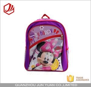 206187fdb2e3 Mickey Mouse School Bags
