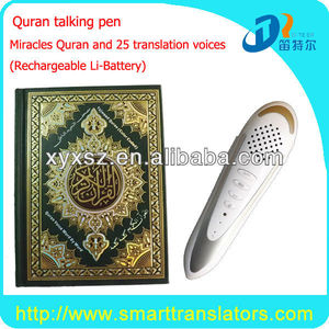 Holy Digital Player Qur'an/Coran read pen with 25 translate voice ,10 famous reciter 4G memory