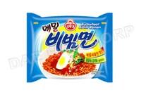 Spicy Noodles (Bibim Ramen)