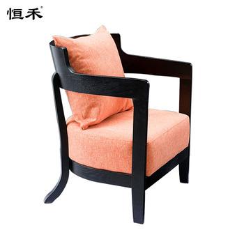 Leisure Lounge Sofa Chairs Antique High