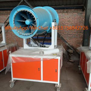 Power dust control fog cannon sprayer machine for sale