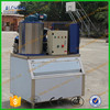 Factory directly automatic salt water flake ice machine/flake ice making plant