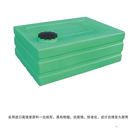 Square Plastic Rotomolded PE Water Tank