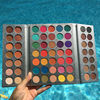 63 Color Make up Palette Charming Eyeshadow Pigmented Eye Shadow Powder OEM LOW MOQ