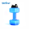 colorful half gallon bpa free water bottle dumbbell,2.2l gym water bottles