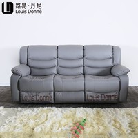 New design lift rocking recliner chair