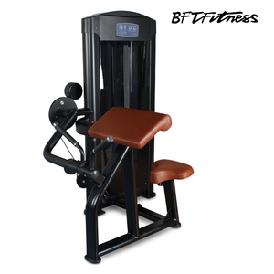 China Manufacturer Biceps Curl gym all equipment/academia equipamento