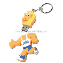 2GB USB 2.0 PVC Lion Key Model Flash Memory Stick Drive Pen Thumb U Disk 1