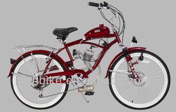 26 beach cruiser gas motor bike bicycle gasoline engine. Black Bedroom Furniture Sets. Home Design Ideas