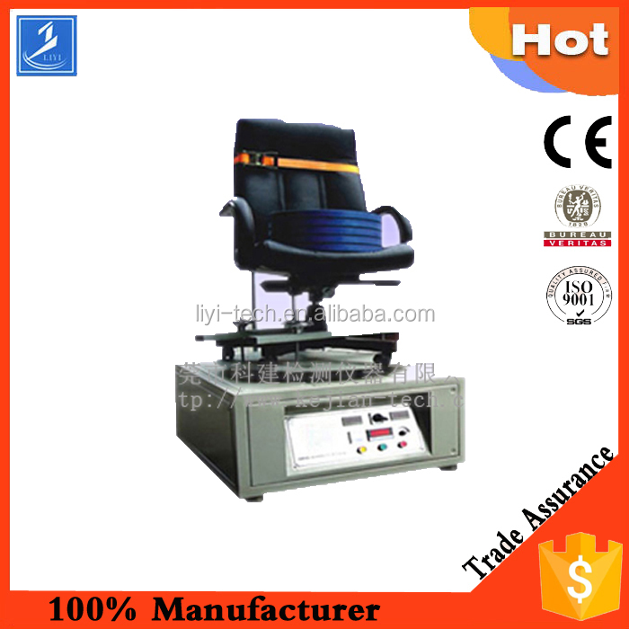 Office Chair Swivel Rotating Lifetime Testing Machine price