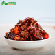 Export China Traditional Snacks Super Tasty Hot Spicy Seasoning Diced Chicken