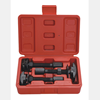/product-detail/3-pcs-car-auto-repair-rear-axle-bearing-puller-extractor-garage-tool-set-60672791748.html