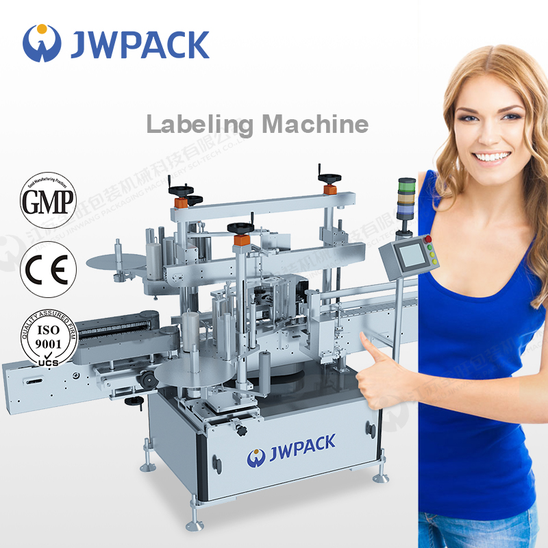 JWPACK TS-150D Multi-function Labeling Machine