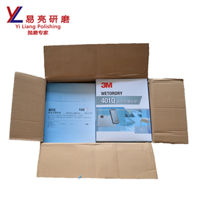 3m 401Q abrasive paper for surface sanding