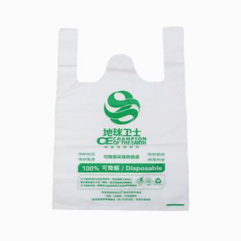 Best Ing En13432 Bpi Ok Home Astm D6400 Biodegradable Poly Bag For Ping Supermarket