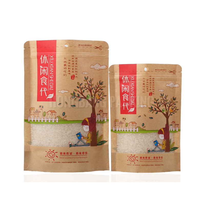 China suppliers custom stand up zipper kraft paper rice bag