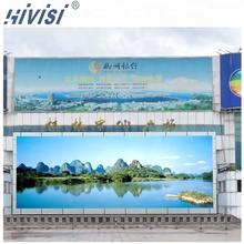 High definition p4.81 outdoor full color led video wall screen