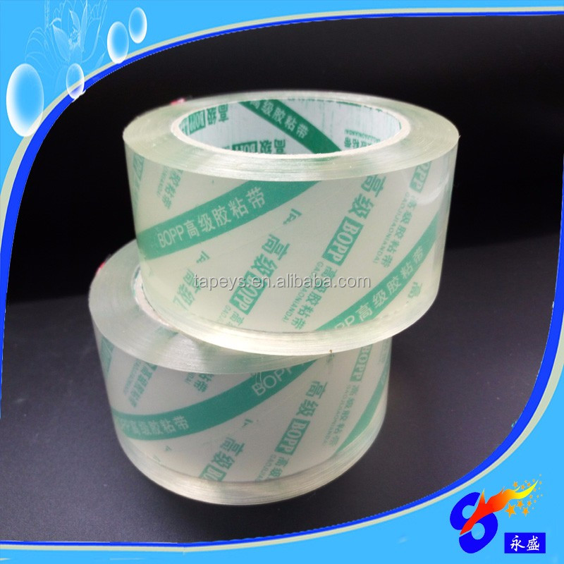 sample free for cold resisting food grade transparent packing tape