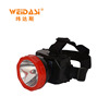 2017 long distance outdoor rechargeabler led Head lamp