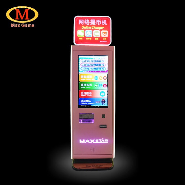Novo design online trocador de token vending machine