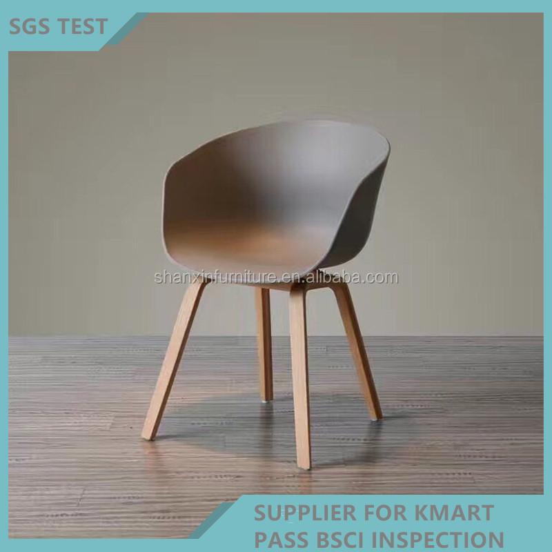 Chaise En Plastique Shell à Manger Chaise Meubles Utilisé Meubles
