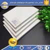 Jinbao outside sign material plastic foam sheets 3mm pvc sheet for display board